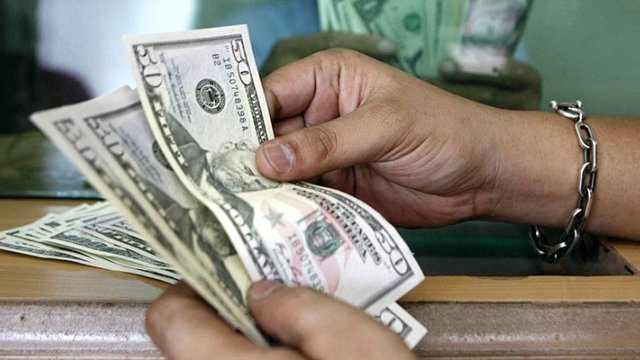 Gurbetçiler Merkez Bankası'ndan Parasını Çekiyor